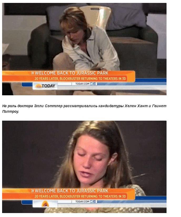 """Интересно о съёмках фильма """"Парк Юрского периода"""" (19 фото)"""