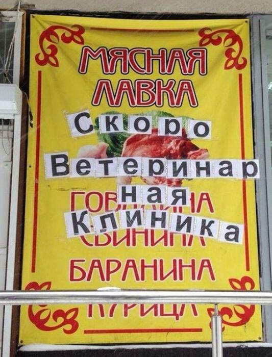 Народный креатив (68 фото)