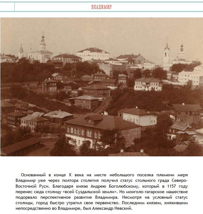 ТОП-7 городов-претендентов на статус столицы России (7 фото)