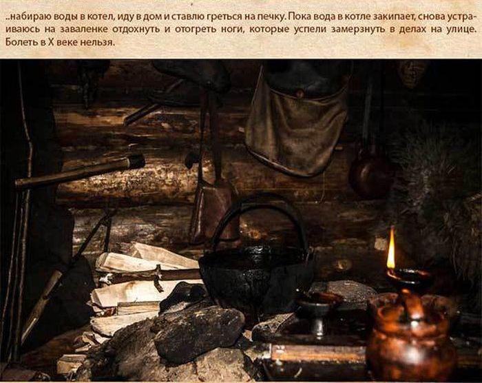 Как жилось в 10м веке (51 фото)