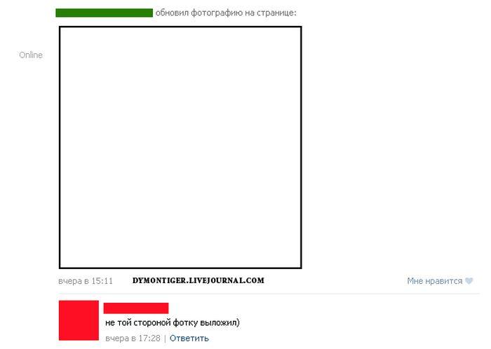 Смешные комментарии из социальных сетей. Часть 19 (34 скриншота)
