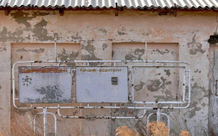 Полигон биохимического оружия в Аральском море (23 фото)
