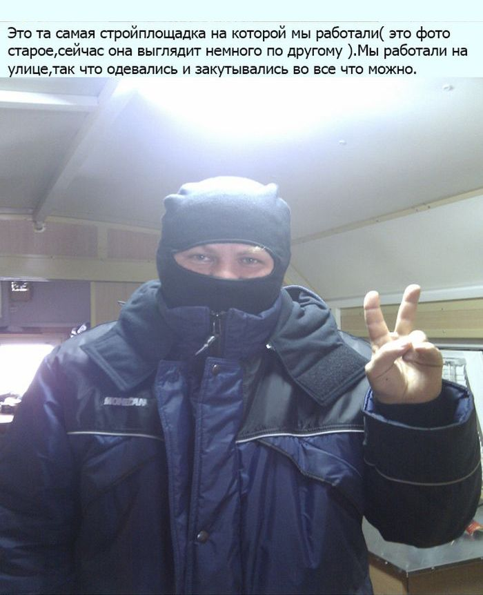 Отправился работать на север по собственному желанию (23 фото)