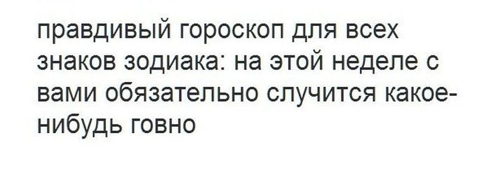 http://cdn.trinixy.ru/pics5/20140124/podborka_79.jpg