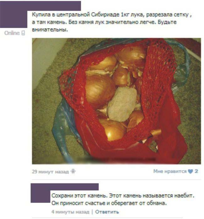 Смешные комментарии из социальных сетей. Часть 20 (35 скриншотов)