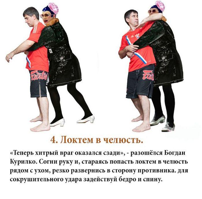 Важные приемы в карате (7 фото)