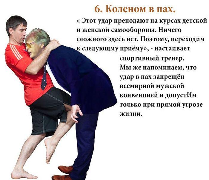 Как правильно научится драться в домашних условиях - Mobblog.ru