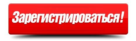 Хочешь получить халявные 100 рублей на мобильный телефон и выиграть IPHONE 5S?