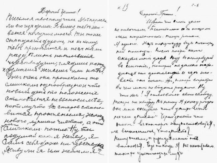Почерк знаменитых людей (34 фото)