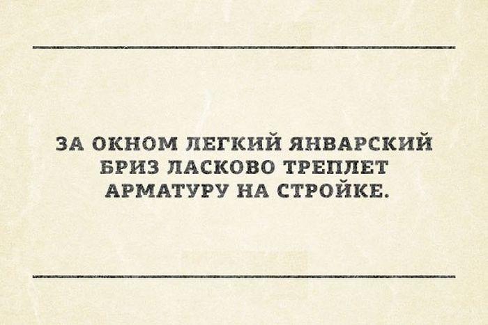 podborka_05.jpg