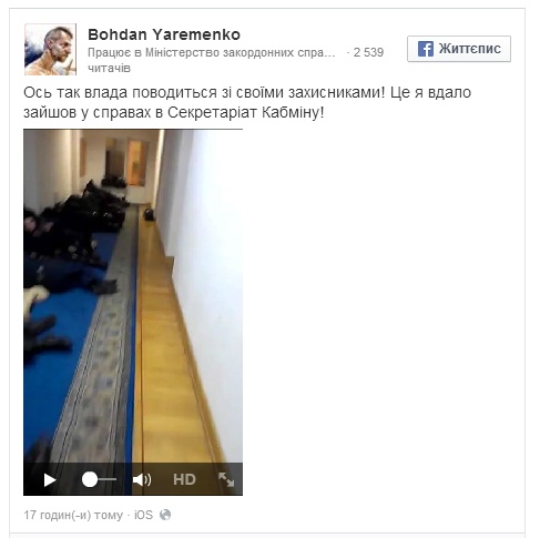 Сотрудники милиции спят штабелями в корридоре Секретариата Кабинета Министров Украины
