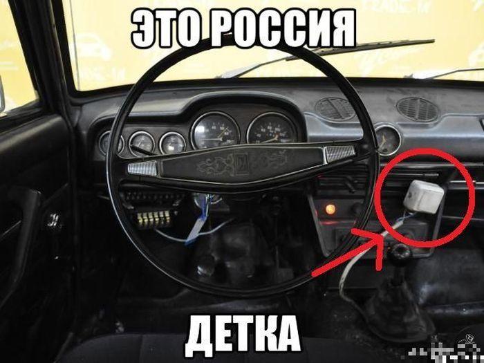 auto_prikol_32.jpg