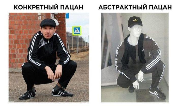 Прикольные картинки (89 фото)
