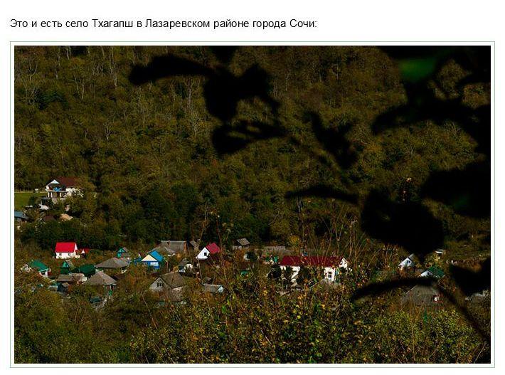 Как живут люди в Сочи (22 фото)