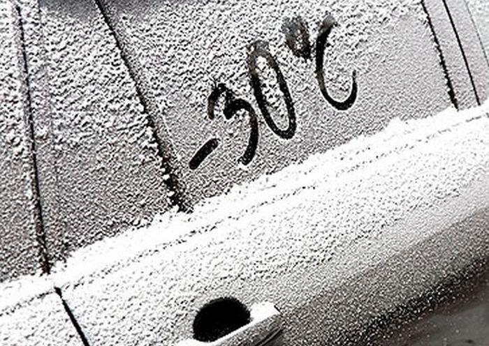 Полезные советы: как завести машину в мороз (2 фото)