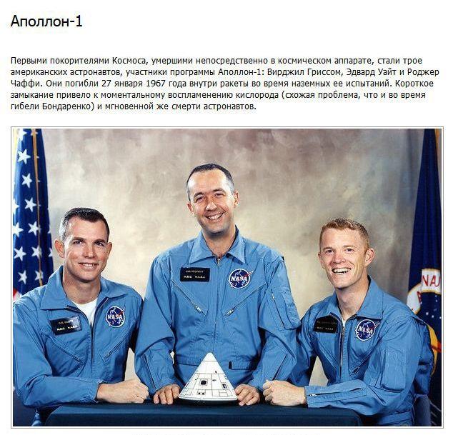 Самые известные космические катастрофы (10 фото)