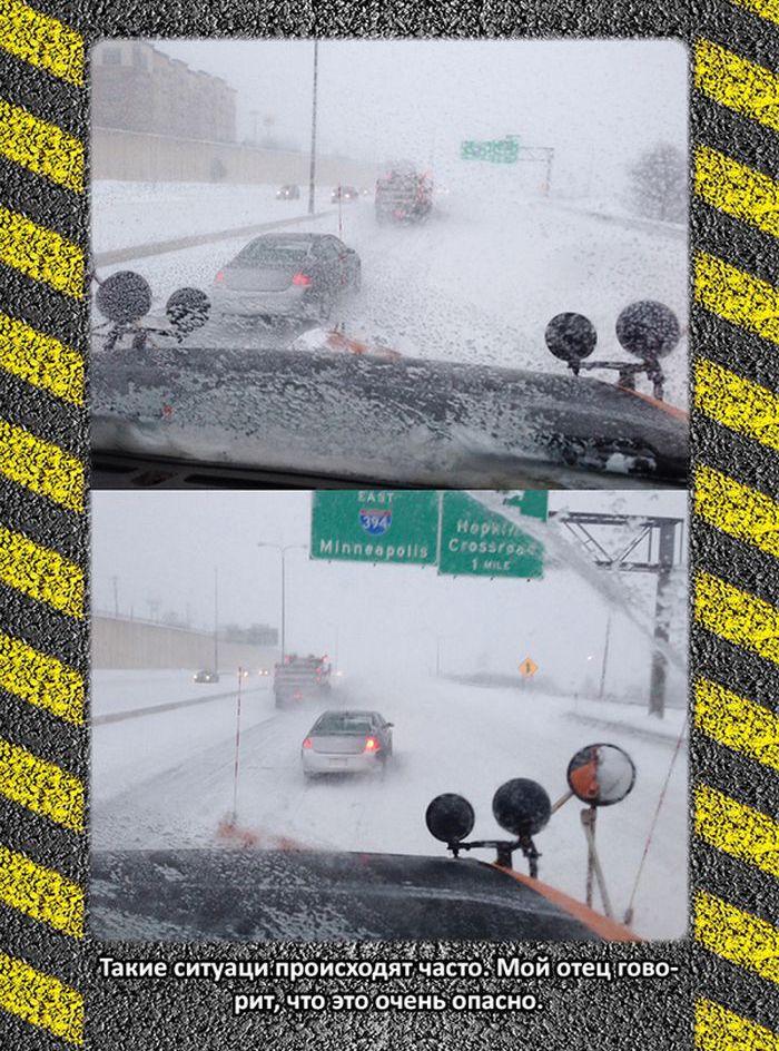 Как проходит рабочий день в снегоуборочной машине (18 фото)