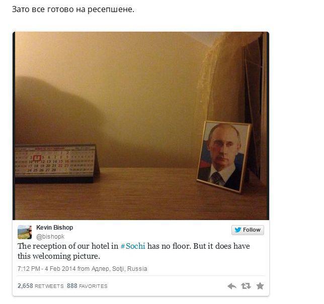 Как в интернете смеются над Олимпиадой в Сочи (39 фото)