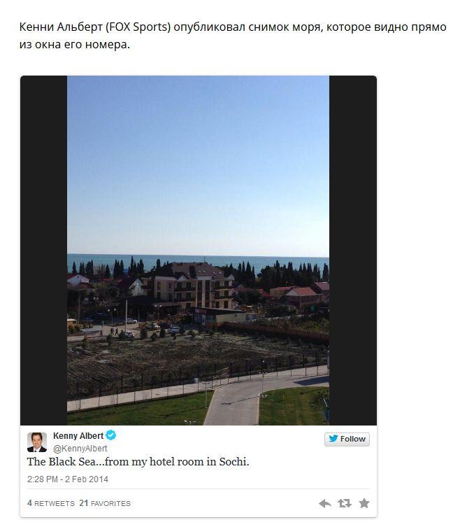Что на самом деле происходит в Сочи (17 скриншотов)