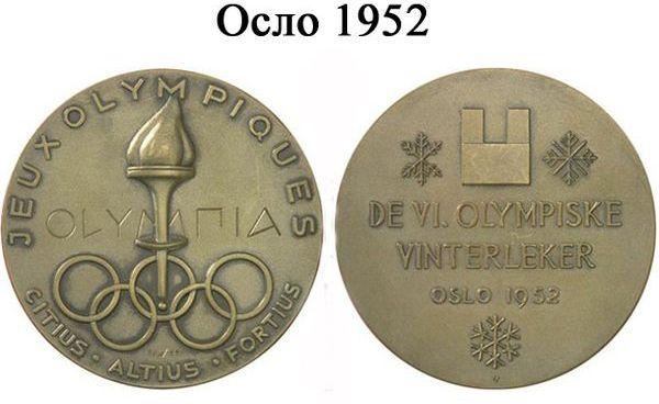 История зимних олимпийских медалей (22 фото)