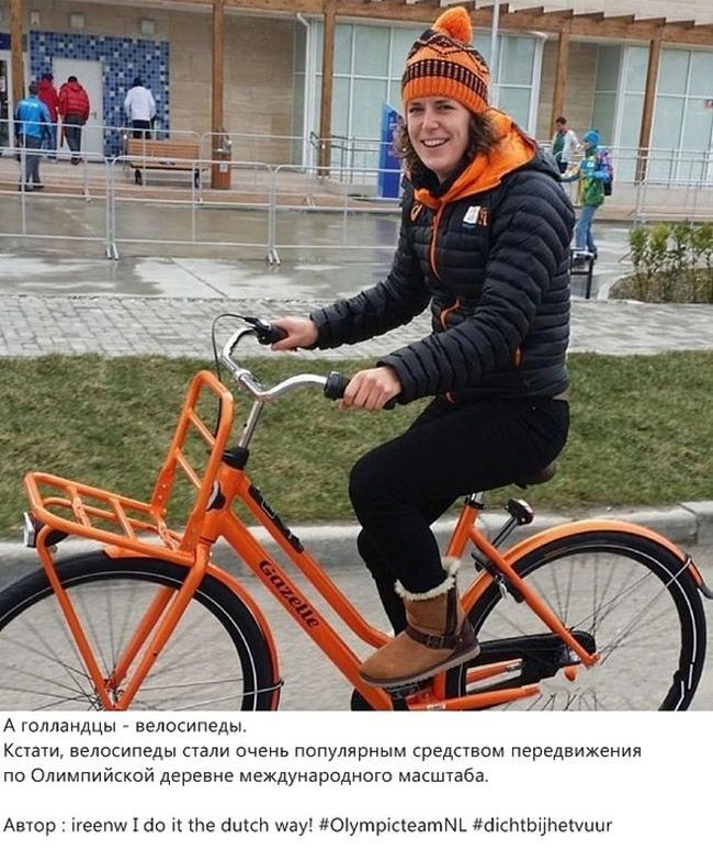 Комментарии и фотографии спортсменов, которые приехали в Сочи (25 фото)