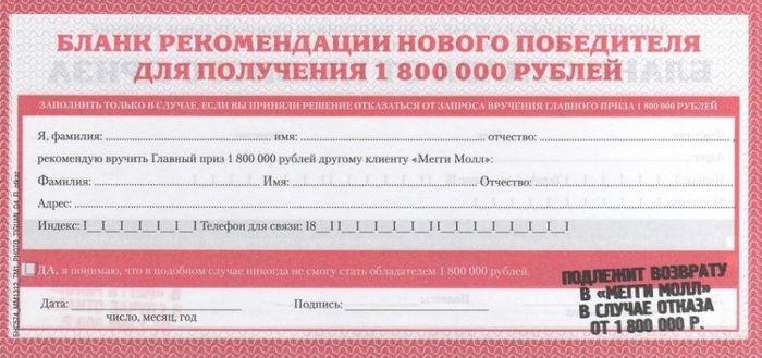Особенности развода по-русски (13 фото)