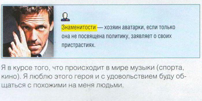 аватар 9:
