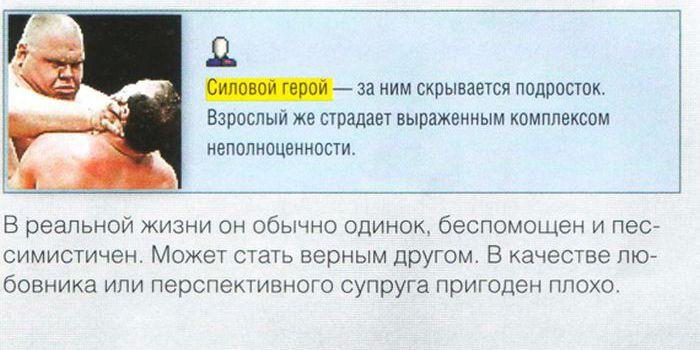 фак картинки на аватарку: