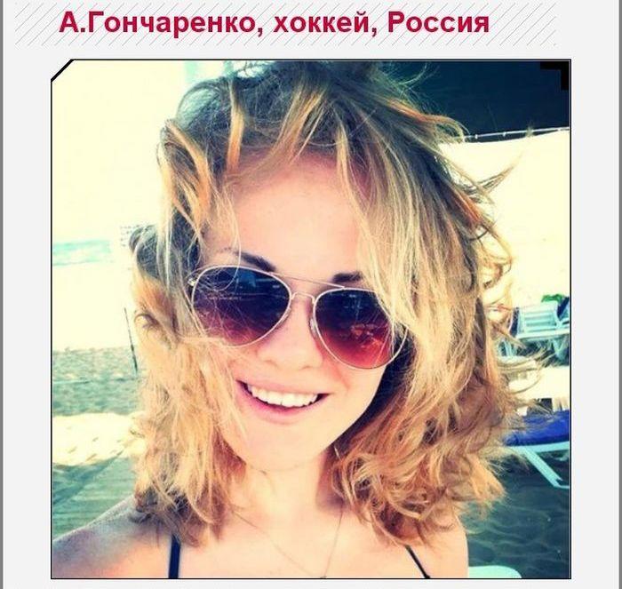 Самые красивые девушки спортсменки Олимпиады в Сочи (25 фото)