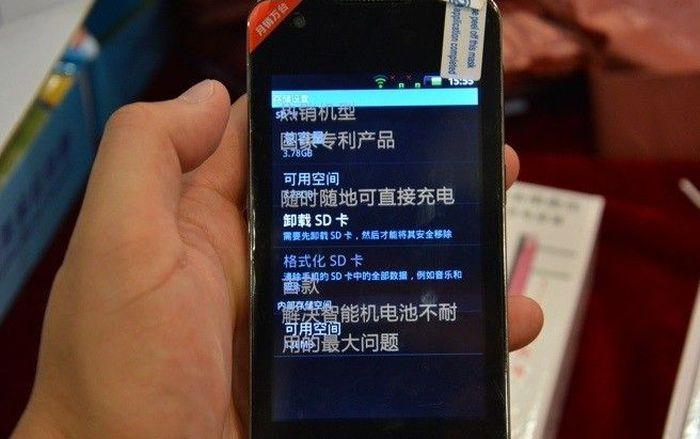 Как китайцы общаются в Интернете (7 фото)