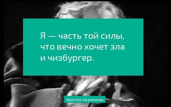 Прикольные картинки (90 фото)