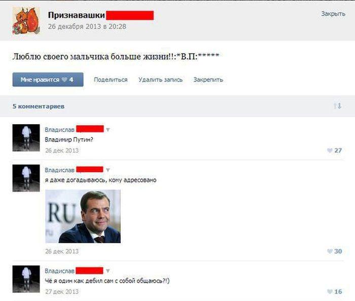 Смешные комментарии из социальных сетей. Часть 24 (37 скриншотов)