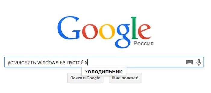 http://trinixy.ru/pics5/20140218/podborka_44.jpg