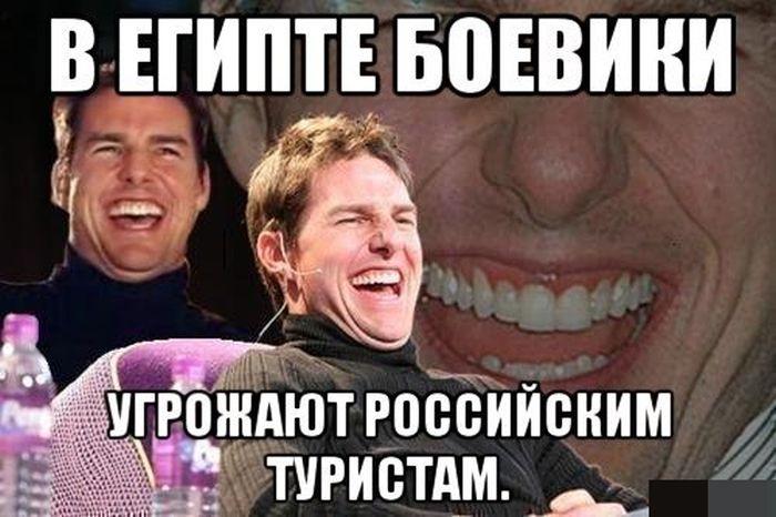 http://trinixy.ru/pics5/20140219/podborka_07.jpg