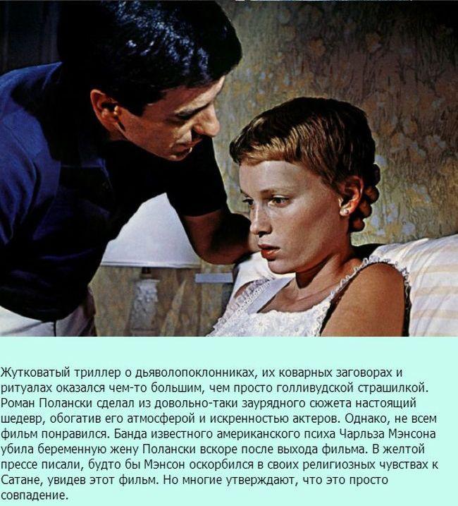 Фильмы, которые вдохновили убийц (9 фото)