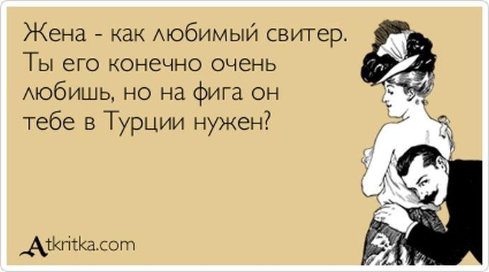 """Прикольные """"аткрытки"""". Часть 72 (40 картинок)"""