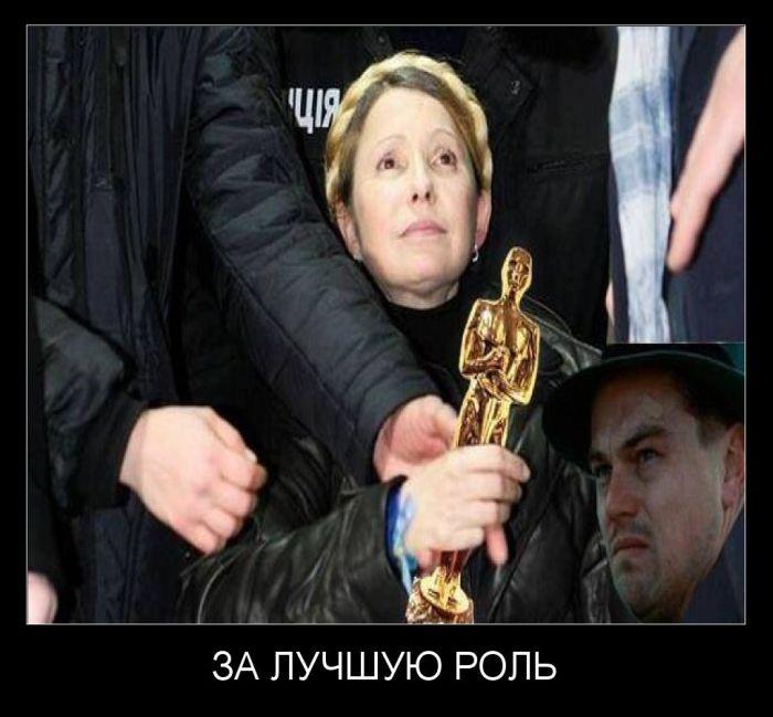 """В """"УДАРе"""" выступили за досрочные выборы в Верховную Раду - Цензор.НЕТ 4945"""