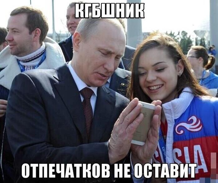 Путин наделил Росгвардию правом снимать отпечатки пальцев у россиян - Цензор.НЕТ 1248