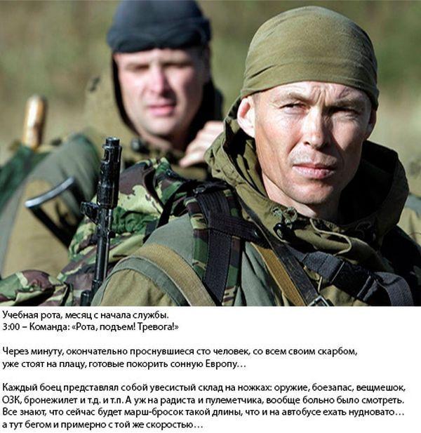 Армейская байка, о которой знают не все солдаты (5 фото)