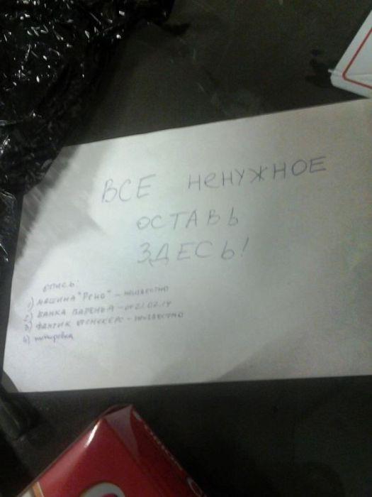 Как белоруса проучили на московской парковке (7 фото)