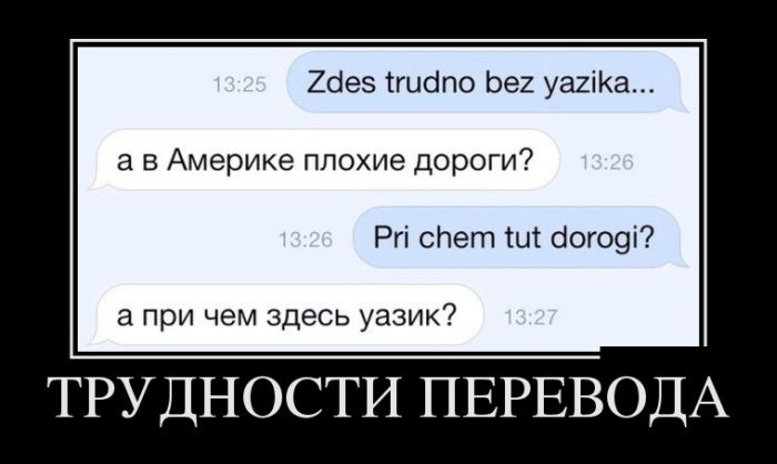 http://trinixy.ru/pics5/20140303/demotivatory_05.jpg