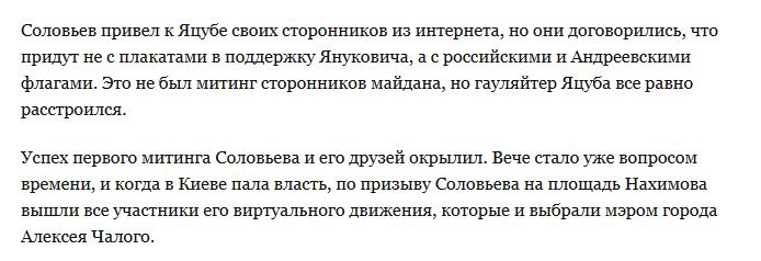 Репортаж из Крыма: чего хотят, и чем недовольны жители Крыма (23 фото)