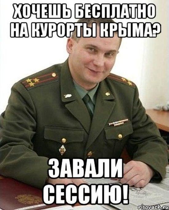События в Крыму. Немного несерьезно (45 фото)