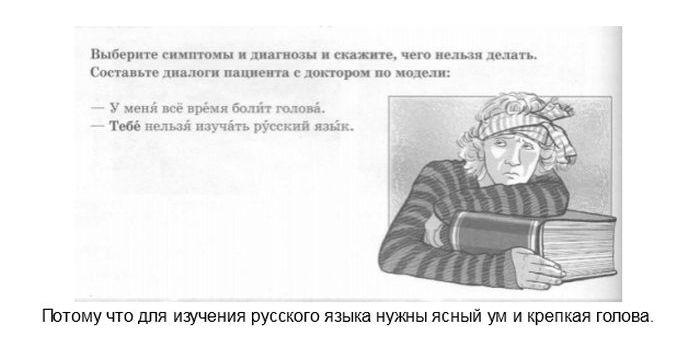 """Почему иностранцам не понять """"русского человека"""" (20 фото)"""