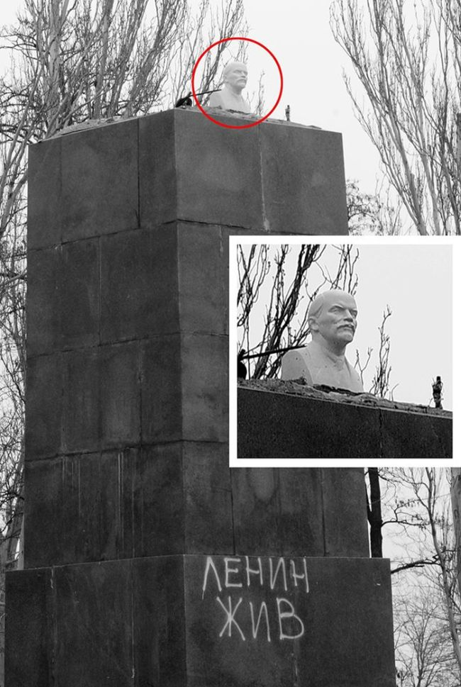 "Памятник Ленину в Николаеве - ""восстановлен"" (2 фото)"