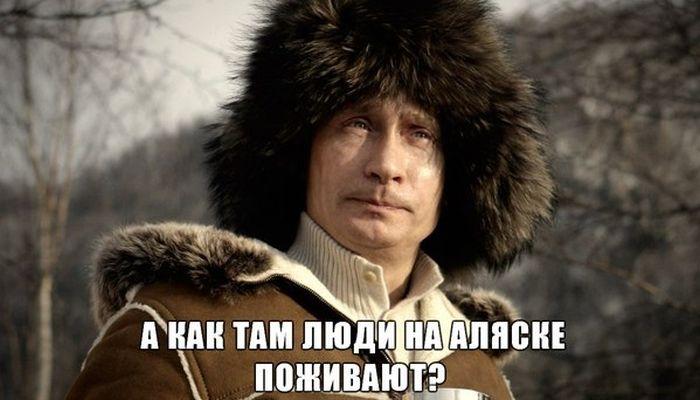 События в Крыму. Немного несерьезно. Часть 2 (31 фото)
