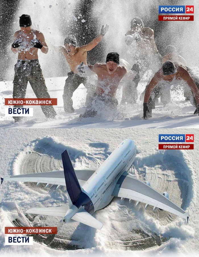 Репортаж о событиях в Южно-Кокаинске (20 фото)