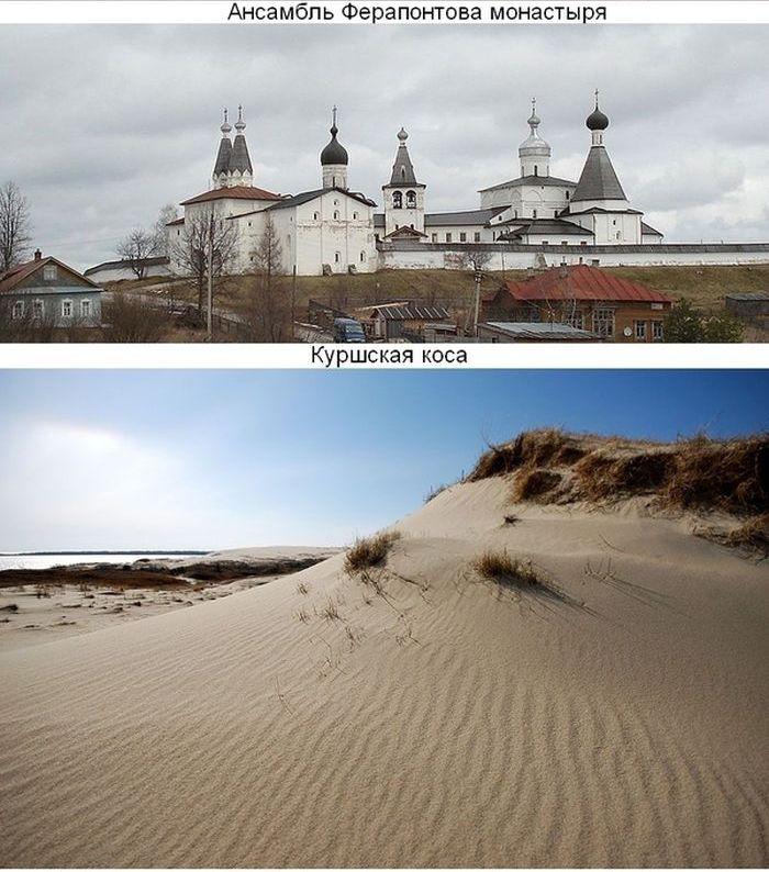 Российские объекты Всемирного наследия ЮНЕСКО (24 фото)