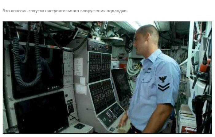 Один день на борту подводной лодки ВМС США (19 фото)