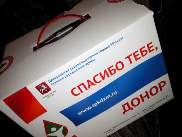 Паёк для доноров крови (11 фото)